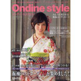 Ondine style