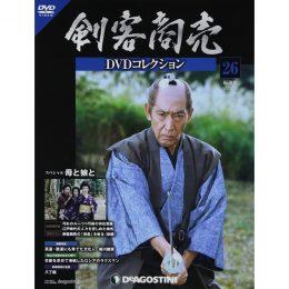 隔週刊 剣客商売<br /> DVD コレクション